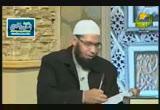 قوله أن الإيمان والإسلام بمعنى واحد وهي للمرجئة(26/3/2014) الرضواني في الميزان