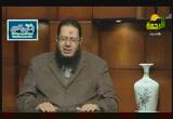 حكم صلاة الغائب ( 25/3/2014)فقه البيوع