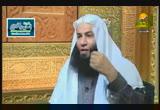 كيف نصلي على النبي صلي الله عليه وسلم( 24/3/2014)مجلس الرحمة
