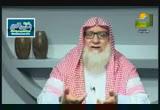 أعرف ربك-رحمة الله وفرجه( 26/3/2014) نساء بيت النبوة