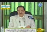 قراءه من الاية53 فى سورة ال عمران (26/3/2014 ) إقرأكتابك