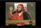 (150)(باب الرخصة في المرور بين يدي المصلي )شرح الموطأ للإمام مالك