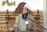 الدرس الأول من تفسير سورة الفاتحة (الأحد 30-3-2014 )