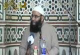 (سلسلة شرح العقيدة 1 ) د.غريب رمضان ، مسجد الصفطاوي بالمنصورة ، الأحد 23-3-2014