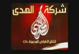 خ 1: التعاون ـ خ2: من أعان مسلماً أعانه الله يوم القيامة (14-5-2010)