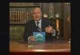 قانون النية الحسنة (22-9-2008) قوانين القرآن الكريم
