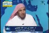 القواعدالعامةلمنهجالسلففىالعقيدة(4/4/2014)قضايامعاصره