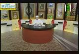 شرح منظومة المفيد-سورة المائدة من الآية6-باب الحركات(5/4/2014) الإتقان لتلاوة القرآن