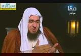 الفقه المنسوب لجعفر الصادق( 7/4/2014) التشيع تحت المجهر