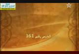(161)(باب ما يفعله من جاء والإمام راكعاً) (10/4/2014) شرح الموطأ للإمام مالك
