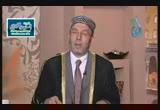 الصبر والهجر والصفح الجميل( 12/4/2014)  أمة القرآن
