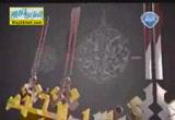 بناء البيت ج2 (15/4/2014 ) النسب الخالد