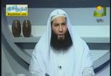الطريق الى التوفيق ج 2 ( 19/4/2014 ) طريق النجاة