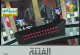 العواصم من القواسم فتنة كثرة الجهل و علماء السلطة ( 19/4/2014 ) الفتنة
