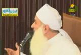 الانس بالله ( 22/4/2014 ) مدارج السالكين
