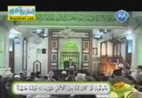 قراءة من الاية 154فى سورة ال عمران (21/4/2014 ) إقرأ كتابك