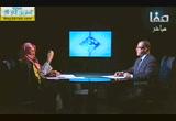 تحريف القرءان عند الشيعة( 21/4/2014) التشيع تحت المجهر