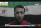 الإقتحامات الصهيونية للأقصى-أموال المراقد الشيعية(19/4/2014)ستوديو صفا