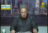 الخلاف غير السائغ ( 25/4/2014 ) ادب الخلاف
