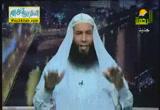 اصبر واحتسب ( 26/4/2014 ) طريق النجاه