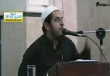 اسم الله الرحمن الرحيم-الرحمة الخاصة-ربيع ثاني 1434  - إِنَّهُ رَبِّيۤ