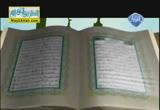 قراءة من الاية 179 فى سورة ال عمران (30/4/2014 ) إقرأ كتابك