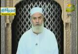 اتقوا الله فى المطلقة ج 3 ( 6/5/2014 ) مع الاسرة المسلمة
