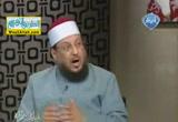 هدم الكعبة واستحلال البيت الحرام ( 4/5/2014 ) بداية النهاية