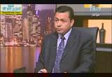 إيران تغزو الدول السنية بالمخدرات ( 11/5/2014) ستوديو صفا