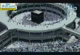 المواساة(16/5/2014)خطبالجمعةمنمكةالمكرمة