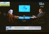 رؤية وموقف الشيعة من السنة النبوية( 12/5/2014) التشيع تحت المجهر