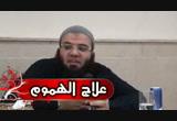 علاج الهموم - درس بالمجمع الإسلامي بالدقهلية يوم 21 مارس 2014