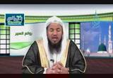 النبي صلى الله عليه وسلم في بادية بني سعد( 17/5/2014) روائع السير