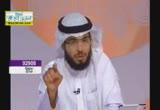الفرق بين خشية إملاق وبين من إملاق( 1/5/2014)