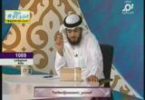 من دعا ربه اليوم( 8/5/2013) برنامج رؤيا