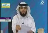 الغيبة تعمي قلوب الناس( 1/7/2013) برنامج رؤيا