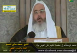 النفاق والشذوذ الفقهى (13/7/1431) خطب الجمعه