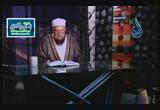 صيام من يدركه الفجر وهو جنب( 19/5/2014) عمدة الأحكام