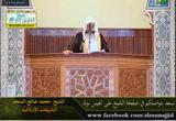 التشريعات الإسلامية - خطب الجمعه