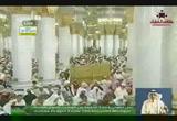 اللجوء إلى الله وحده- خطب الجمعة من المسجد النبوي الشريف