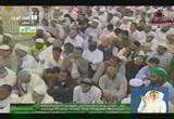 أسباب الأمن والاستقرار - خطب الجمعه من المسجد النبوي