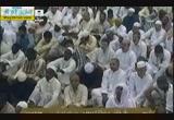 مفهوم الأسرة في الإسلام( 6/6/2014)خطب الجمعة من مكة المكرمة