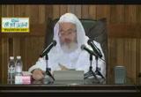 ( 50)أحكام المسح على الخفين 3-كتاب الطهارة