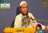 آل عمران-مفاتيح الكنز