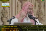 أحكام صلاة الجمعة 3- كتاب الصلاة