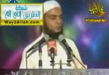 سورة إبراهيم وموقفها من الواقع-ندوات ودروس من المساجد