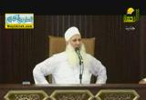 الاشتياق الى الانس بالله ( 7/6/2014 ) مدارج السالكين