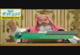 (55) صلاة أهل الأعذار6- كتاب الصلاة