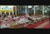 (61) صلاة أهل الأعذار10- كتاب الصلاة