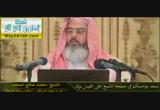 (73) أحكام صلاة الجمعة 10- كتاب الصلاة
